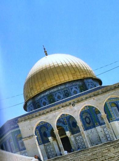 Jérusalem modifiée